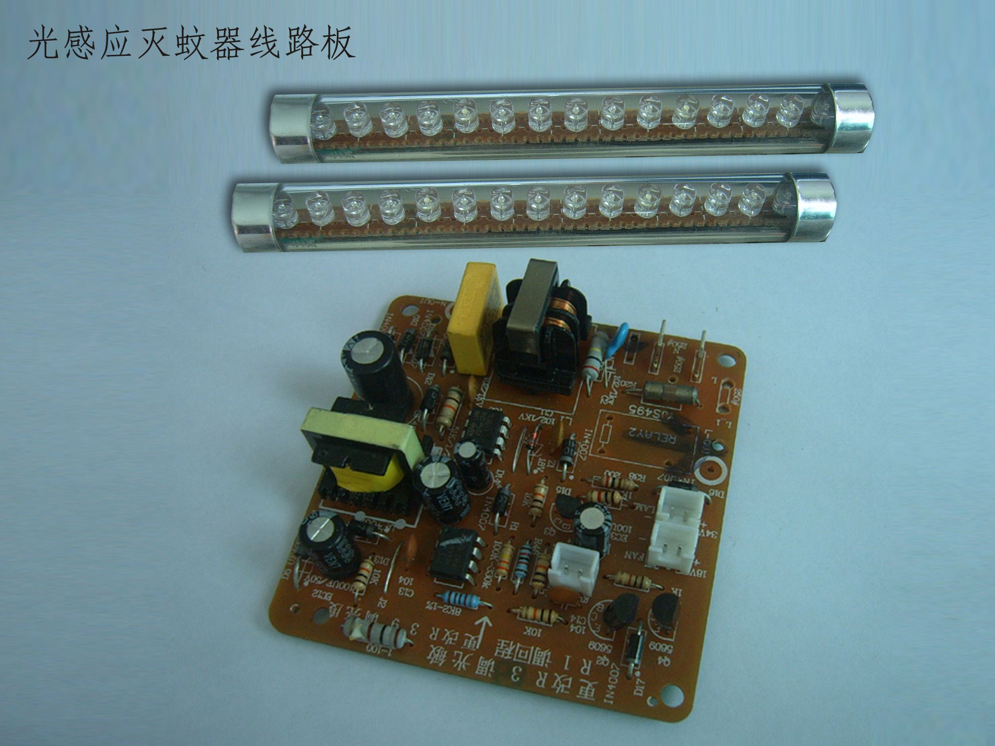 Printed Circuit Board Pcb Replacement For Bugsquad Products Repair Boardpcb